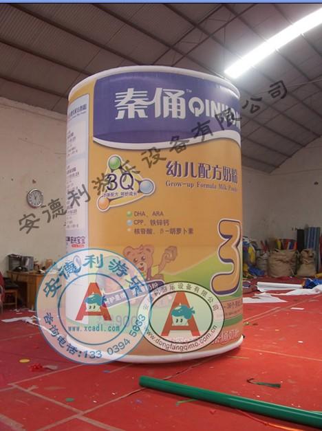 秦俑奶粉罐