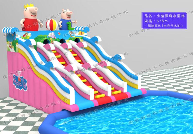 6*8小豬佩奇水滑梯