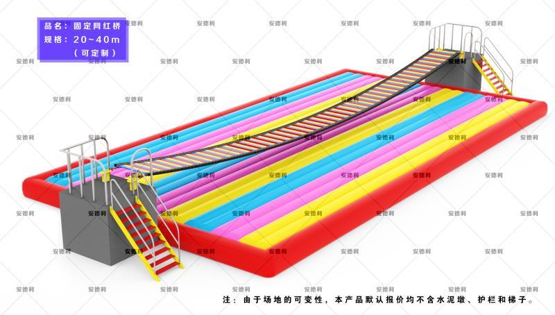 固定式网红桥