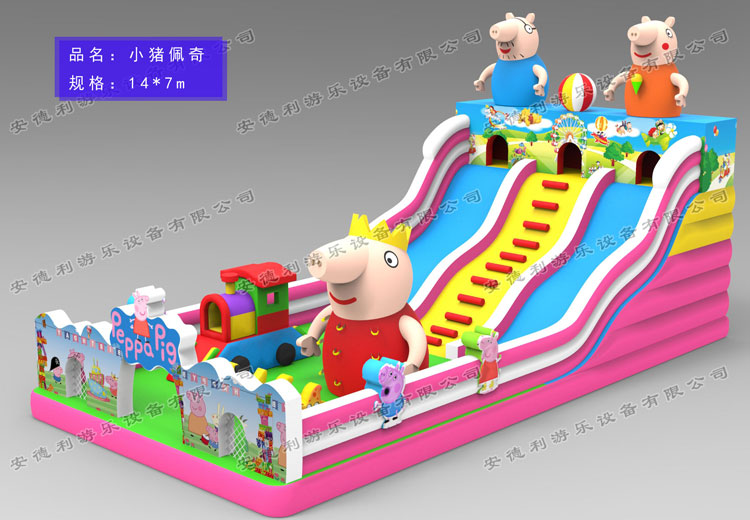 14*7小豬佩奇
